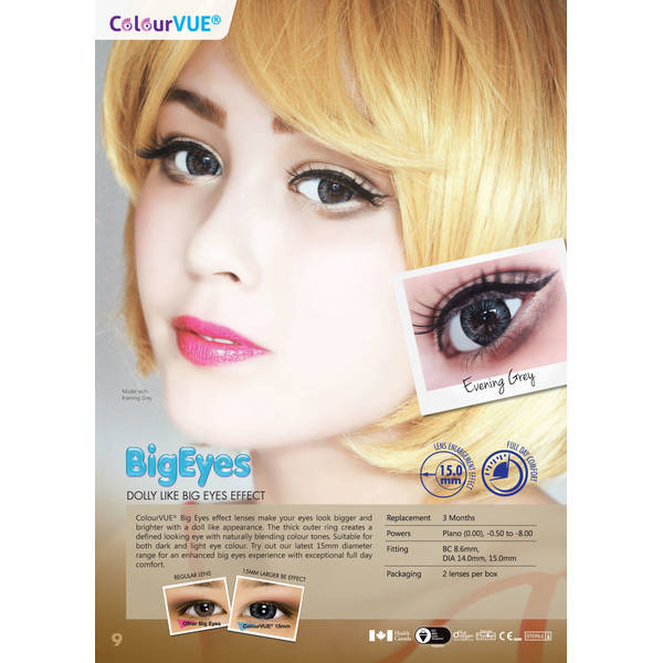 ColourVUE Big eyes Evening Grey - lentile de contact colorate gri trimestriale - 90 purtari (2 lentile/cutie)